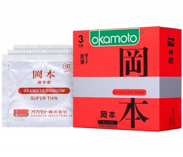 Продам Ультратонкие презервативы Skinless Skin