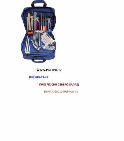 Продам: Набор слесарного инструмента СРТО-2