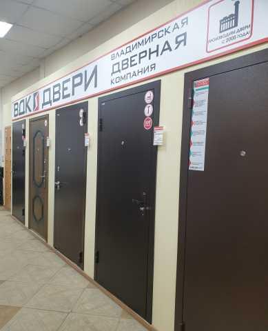 Продам: Входные двери