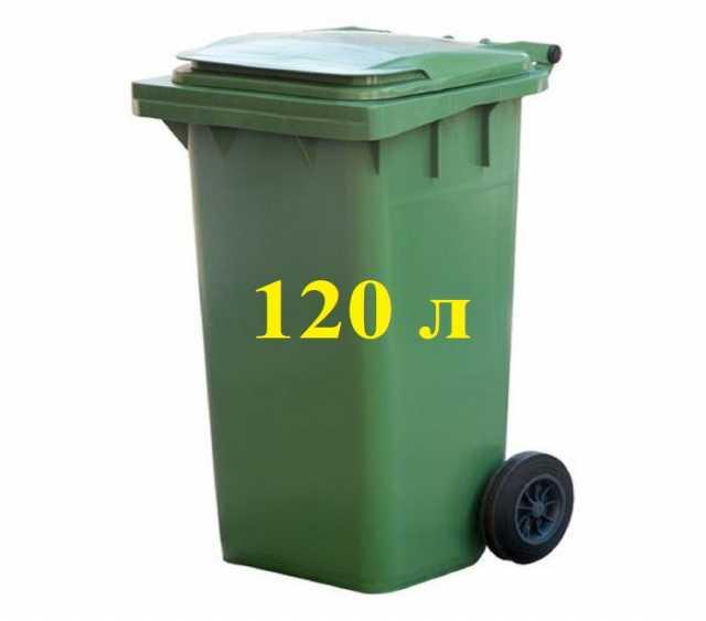 Продам: Пластиковый контейнер для мусора