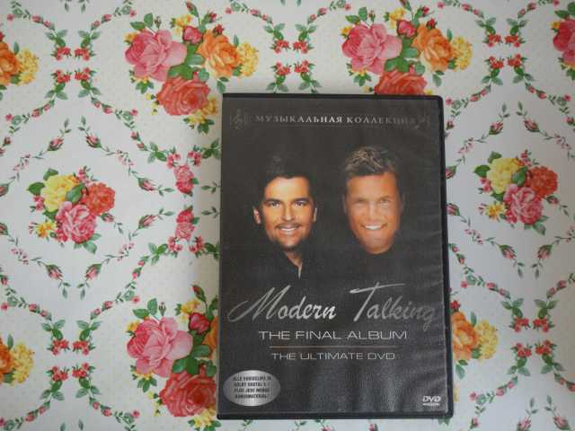 Продам CD DVD Modern Talking Tne Final Albums
