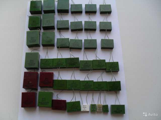 Продам: конденсаторы полистирол К71-7В опт розни