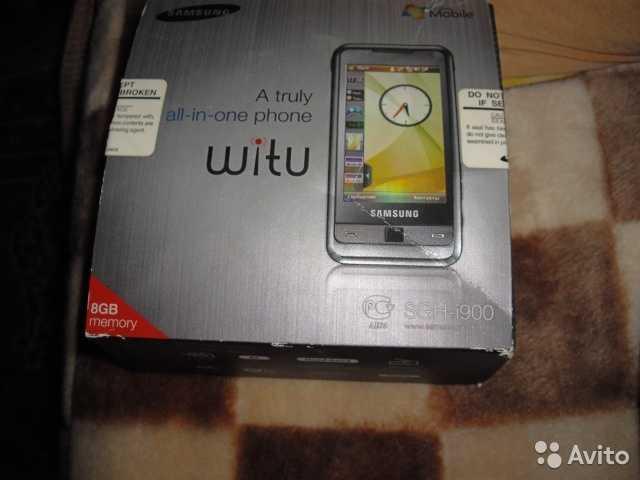 Продам: SAMSUNG Witu SGH-i900