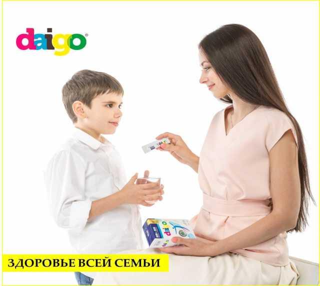 Продам: Органический препарат для здоровья Дайго