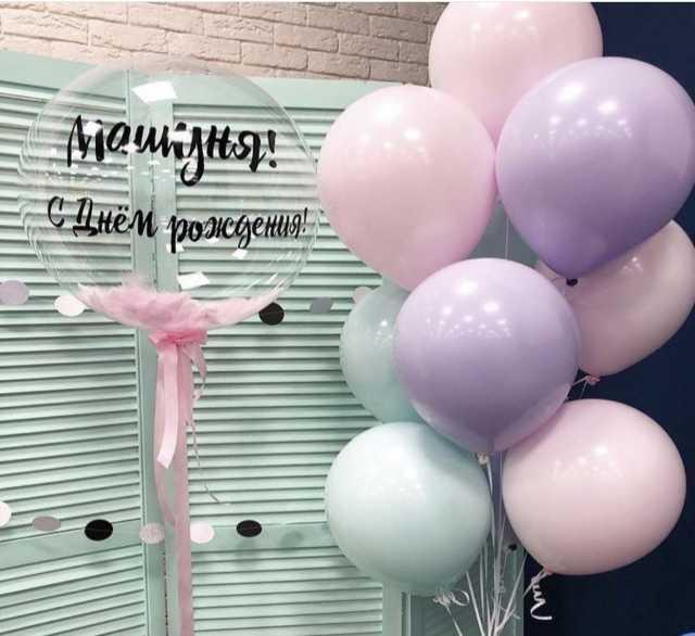 Продам: Воздушные шары