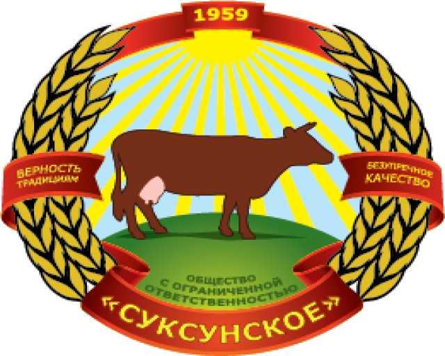 Продам: Молочная продукция