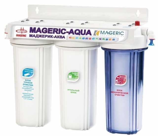 Продам: фильтр для воды