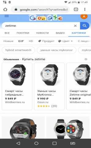 Продам: Гибридные часы MyKronoz Zetime
