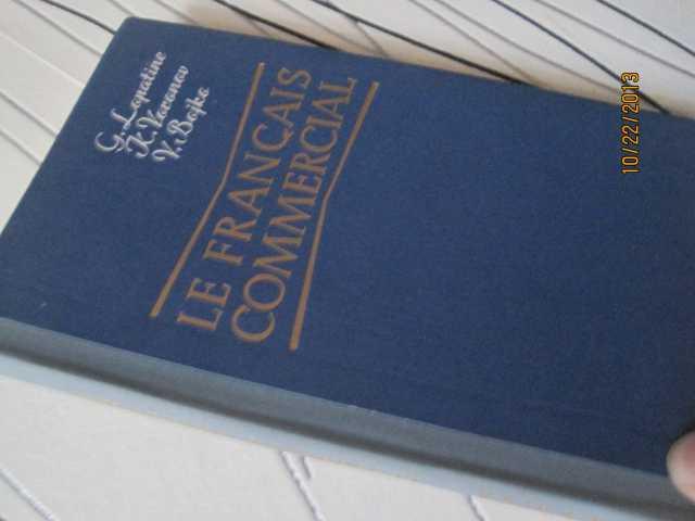 Продам: Коммерческая корреспонденция на французс