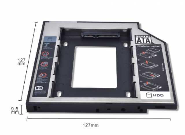 Продам: Адаптер переходник Optibay HDD/SSD-DVD 9