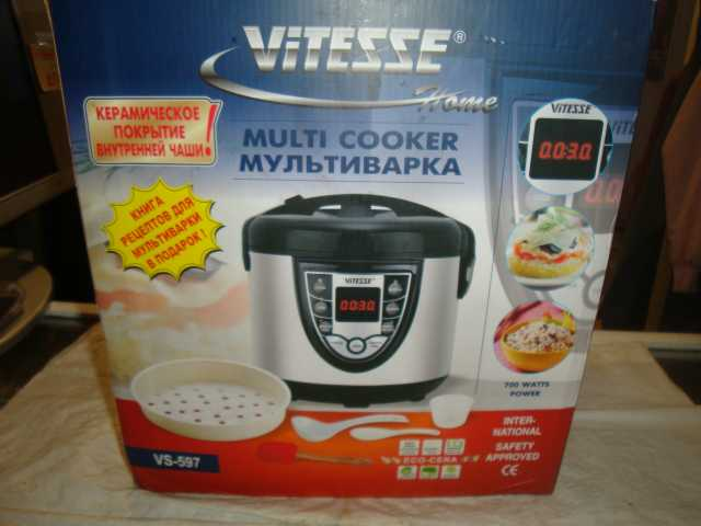 Продам: Мультиварка Vitesse VS-597 - 700ватт