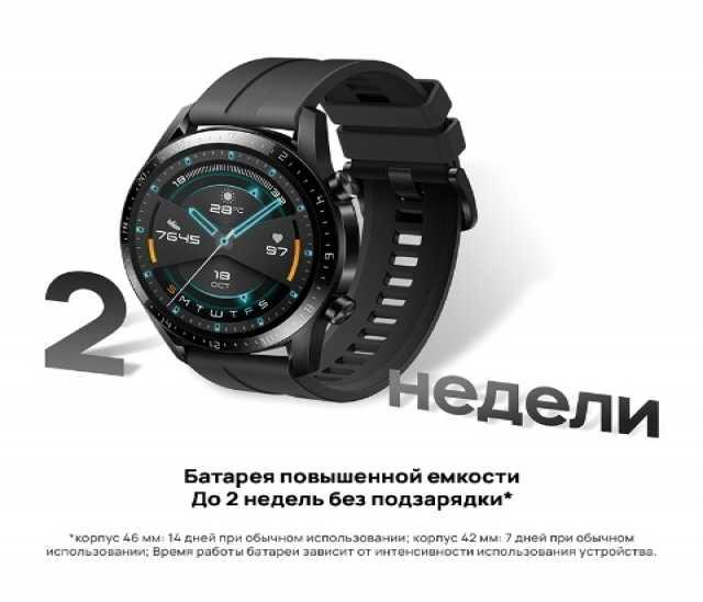 Продам: Huawei Watch GT 2 - новые