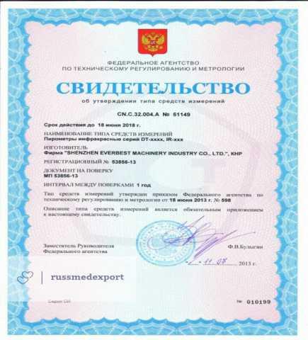 Продам Бесконтактный термометр CEM DT-8806H