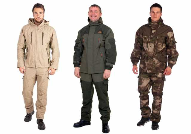 Предложение: Одежда для охоты и рыбалки