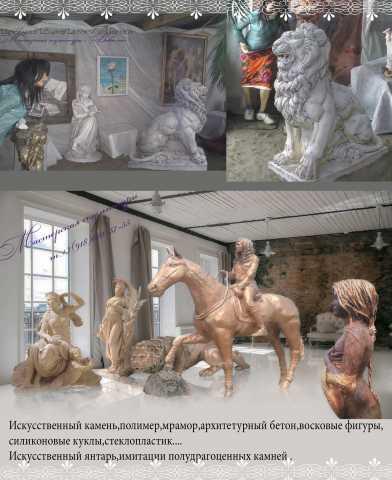 Продам: памятники для кладбища