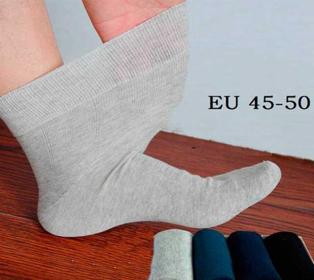 Продам: Носки мужские, медицинские без резинки