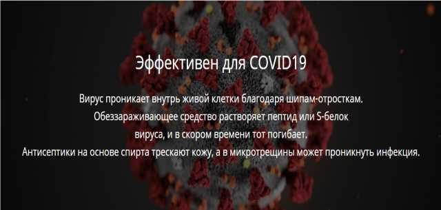 "Продам: Антисептик ""Тексадеин"" ун. конц. 1 к 10"