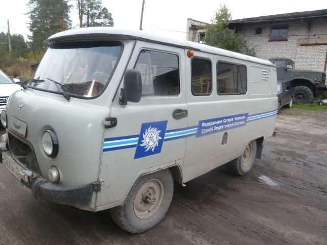 Продам: Автомобиль УАЗ-3909