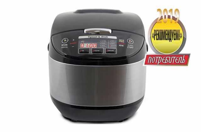 Продам: Мультиварка ZIGMUND SHTAIN MC-D50