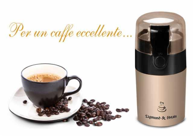 Продам: ZIGMUND SHTAIN Al caffe ZCG-08