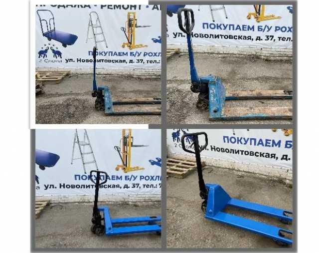 Продам: восстановление и ремонт рохли, тележки г
