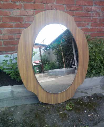 Продам Зеркало овальное настенное
