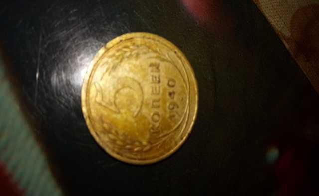 Продам монета . 5 копеек 1940 г