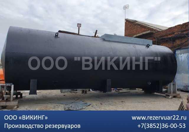 Продам: Резервуары стальные (РГСН, РГСП)