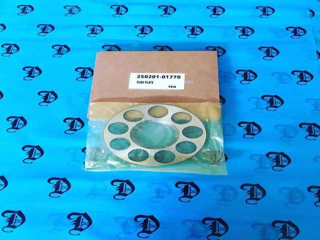 Продам: Пластина 250201-01770