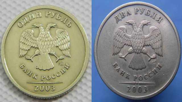 Куплю: монеты