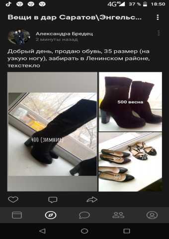 Продам: Женская обувь