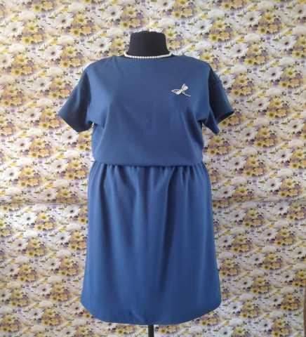 Продам Превосходный костюм (юбка+блуза)