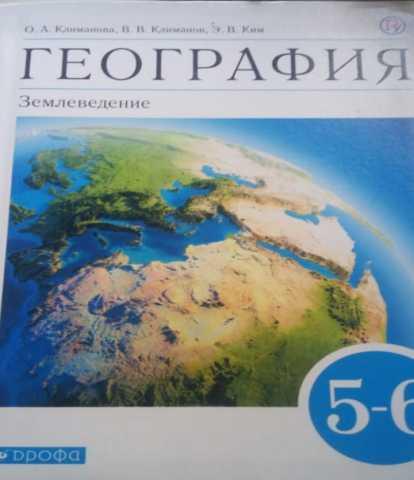 Куплю: Учебник по географии 6 класс