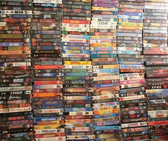 Продам: видеокассеты