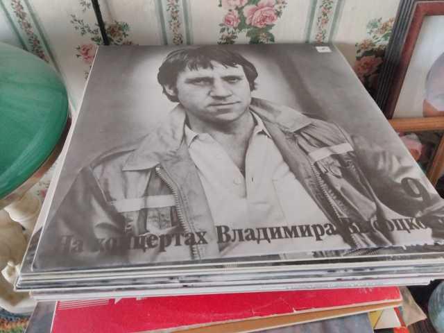 Отдам даром: Набор виниловых пластинок Высоцкого