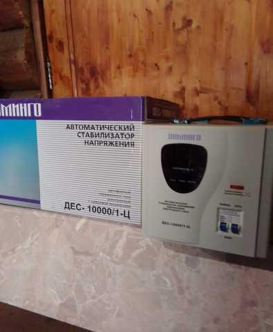 Продам: Стабилизатор асн -10000/1-Ц доминго