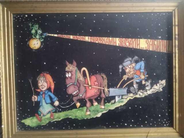Продам: Картина(написана на фанере в начале 90х)