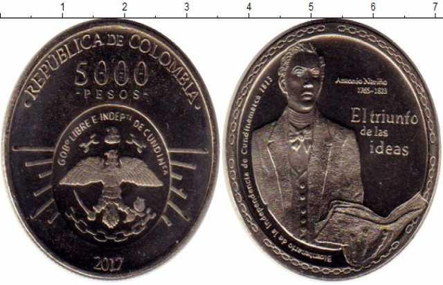 Продам: Клуб Нумизмат покупает и продает монеты