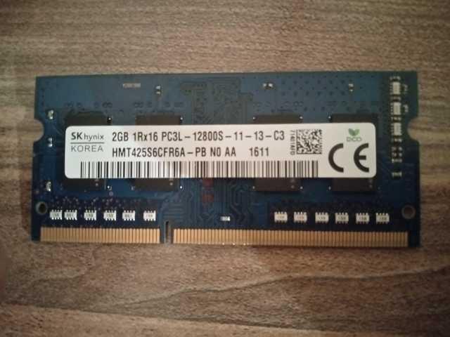 Продам: ОЗУ 2 GB на ноутбук