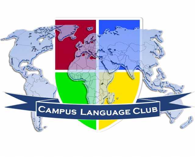 Предложение: Английский для детей онлайн по Скайп