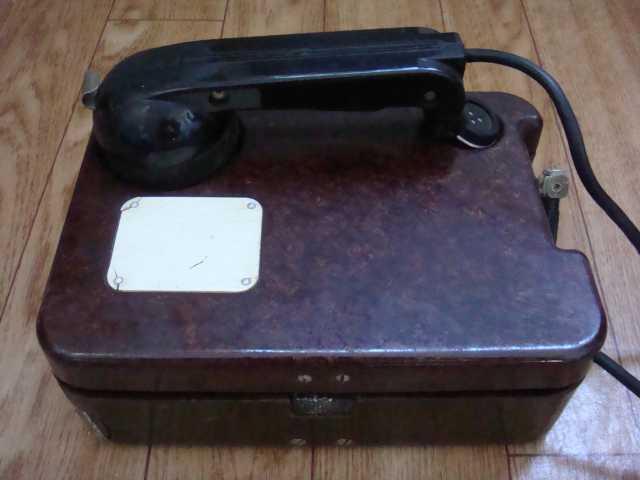 Продам Телефон полевой ТА-57