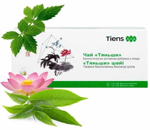 Продам: Зелёный антилипидный чай