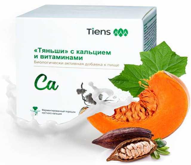 """Продам: БАД к пище """"Tiens"""" с кальцием и витамина"""
