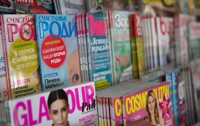 Приму в дар: Журналы Marie Claire, Elle, Glamour