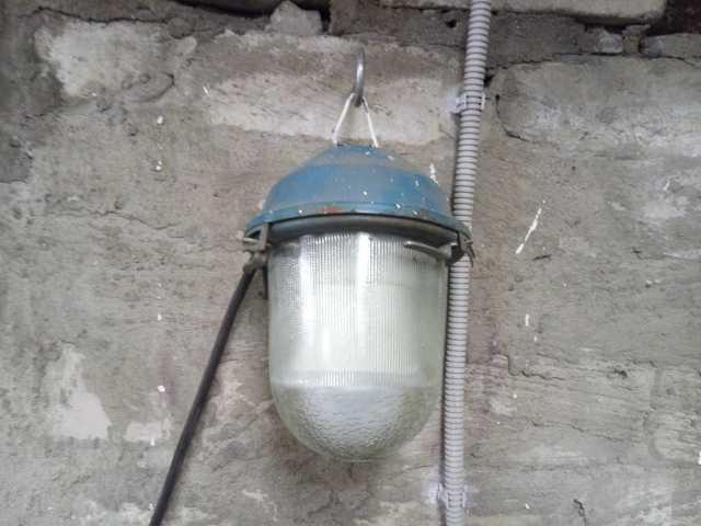 Продам: Герметичный светильник 950р