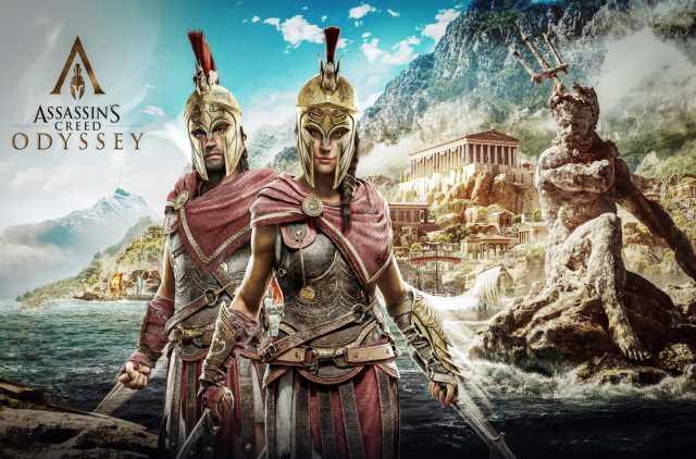 Продам: Assassin's Creed Odyssey