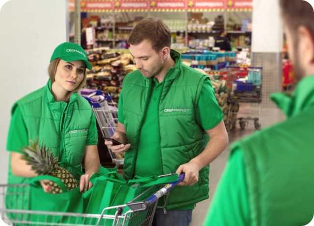 Вакансия: Сборщики заказов