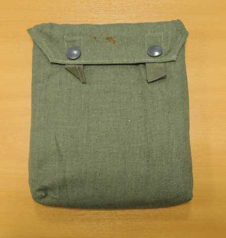 Продам: Ипритная сумка 2