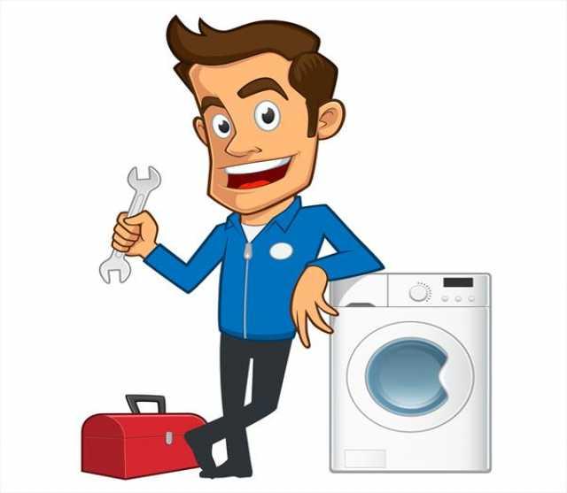 Предложение: Сломалась стиральная машина? Сделаю!