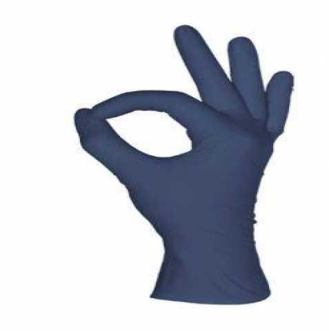 Продам: Перчатки нитриловые 100шт